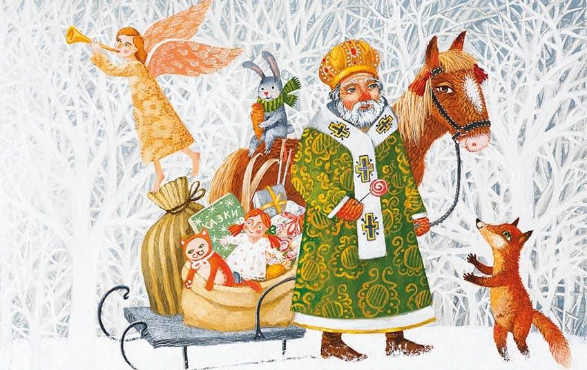 Друзі, вітаємо вас із днем Святого Миколая!